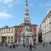 Неаполь, новое лицо столицы региона: 30 миллионов евро для реконструкции исторического центра