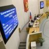В России обсуждается закон о декриминализации насилия в семье