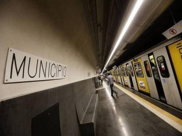 Центральная линия № 1 неаполитанского метро - stazione Municipio