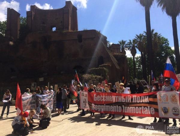 Рим, шествие «бессмертного полка»
