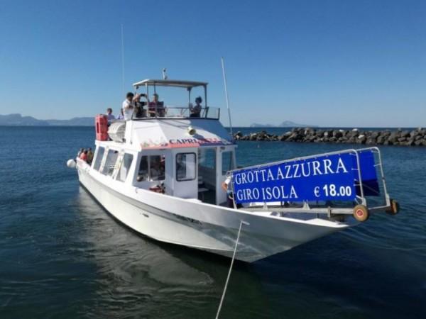 Торре-дель-Греко - Геркуланум – Капри: первая поездка на новом пароме