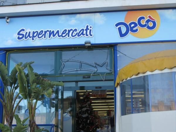 Искья: Супермаркет предлагает 12000 евро