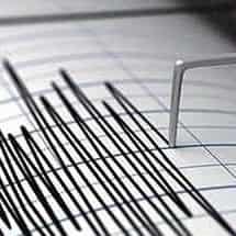 Землетрясение в Умбрии и у Этны: население в панике вышло на улицы