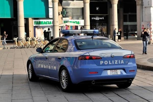 Милан. Полиция задержала серийного грабителя аптек по кличке «Старичок