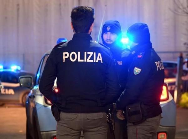 В Риме нашли тело 28-летней туристки из России