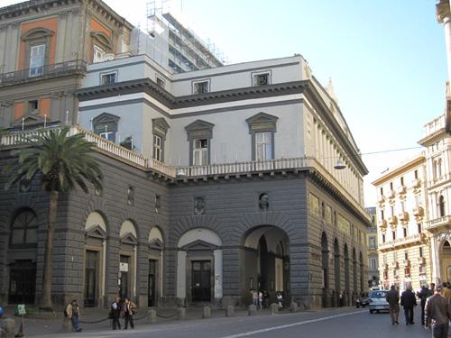 Достопримечательности Неаполя - Театр оперы Сан Карло