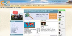 сайт международной благотворительной организации