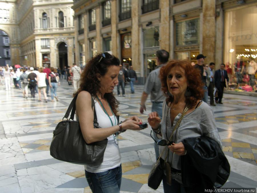 Неаполитанцы - жители города Неаполь