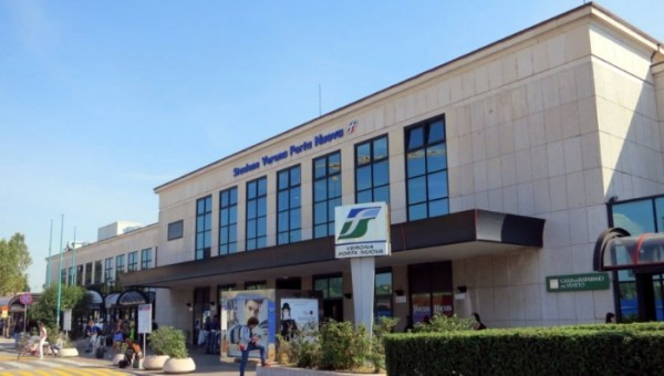 Верона - железнодорожный вокзал