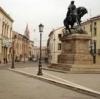 Город Ровиго, в итальянском регионе Венето