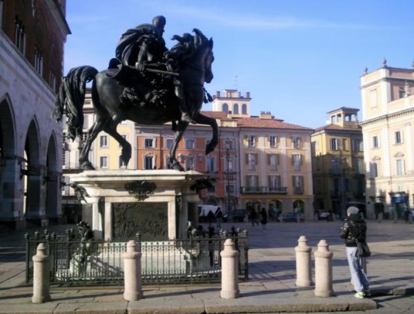 Город Пьяченца, в итальянском регионе Эмилия-Романья
