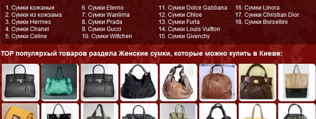 Изучите бренд)