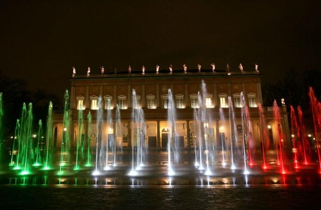 Город Реджио-Эмилия, в итальянской области Эмилия-Романья