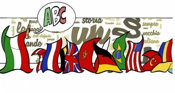 10 слов, прибывших в из Италии в английский язык