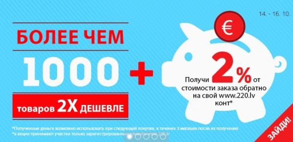 интернет-магазин Литвы предлагает различные товары от одежды и обуви