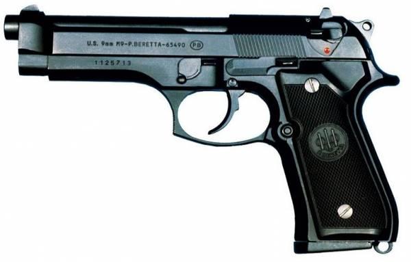 Купить пневматическое оружие в Италии