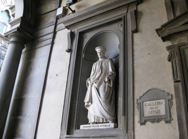 Флоренция. Галерея Уффици