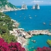 Италия Капри. Капри — остров в Тирренском море