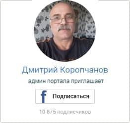 Группа Неаполь по-славянскли в фейсбук